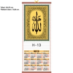 Allah (c.c) Yazılı Hasır Takvimi H-13