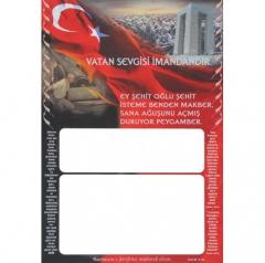 Ankara İM-133 SİMLİ İMSAKİYE