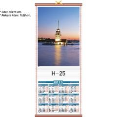 Ankara İstanbul Saat Kulesi Hasır Takvimi H-25