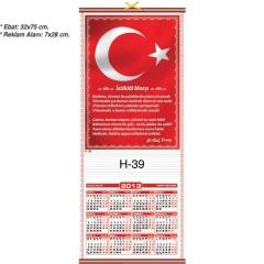 İstiklal Marşı Hasır Takvimi H-39