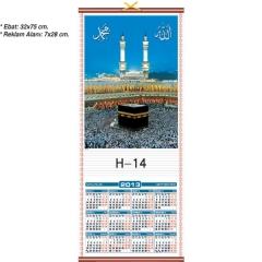 Ankara Mekke Görüntülü Hasır Takvimi H-14