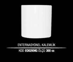 Porselen Enternasyonel Kalemlik EO02KMG (Seramik Değildir)